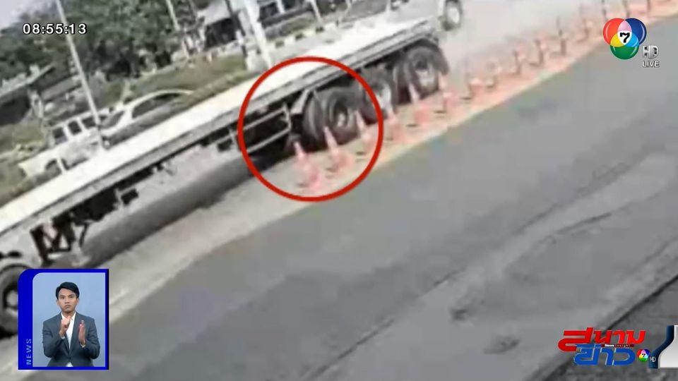ภาพเป็นข่าว : รถเทรลเลอร์ล้อหลุด กลิ้งโดนรถเก๋งจอดข้างทางเสียหาย