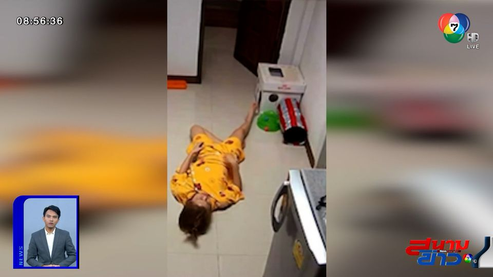 ภาพเป็นข่าว : เตือนภัยหญิงสาวพักผ่อนน้อย ล้มหงายหลังหวิดหัวฟาดพื้น