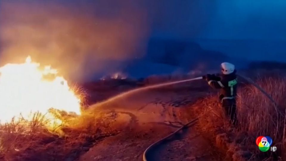 เกิดไฟป่ารุนแรงทางพื้นที่ตะวันออกไกลของรัสเซีย