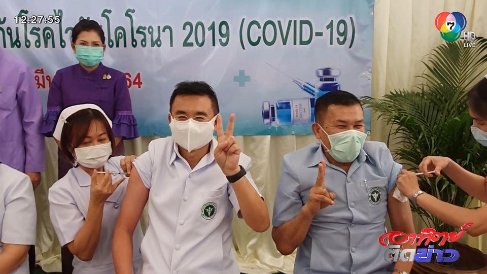 แผนลดการระบาดโรคโควิด-19