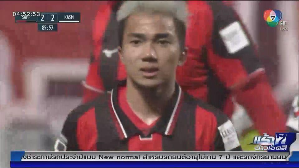 ฟุตบอลเจ ลีก ญี่ปุ่น คอนซาโดเล่ ซัปโปโร เปิดบ้านเสมอกับ คาชิม่า แอนท์เลอร์ส