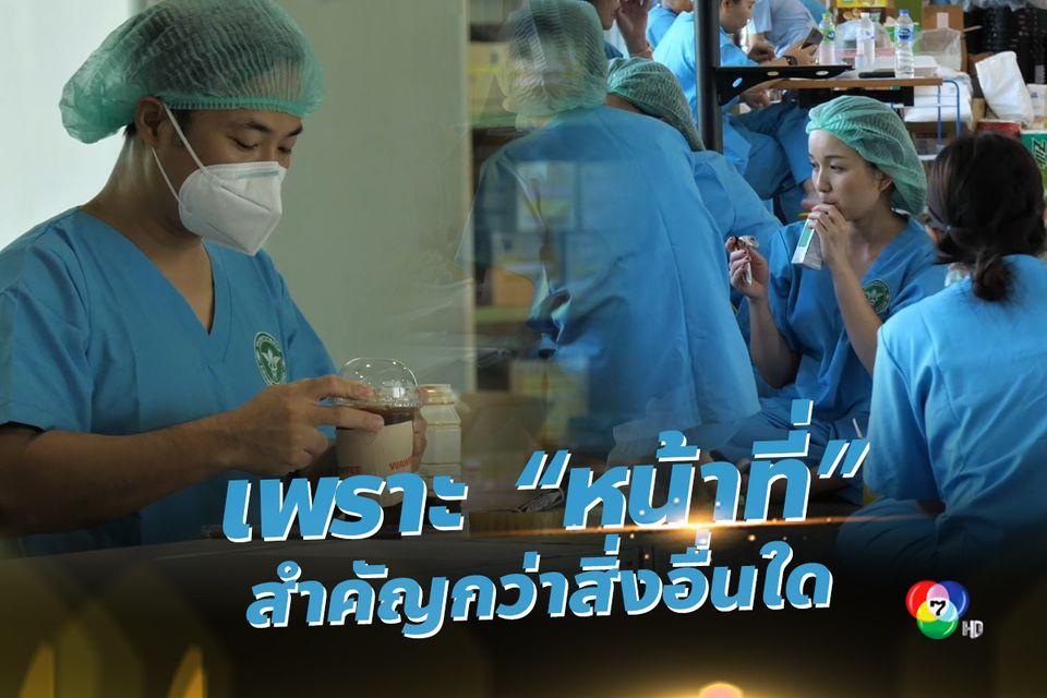 พยาบาล รพ.สนามเชียงใหม่ ภูมิใจสละวันหยุดเพื่อชาติ