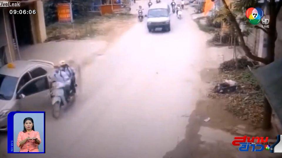 ภาพเป็นข่าว : อุบัติเหตุซ้ำซ้อน! เปิดประตูรถไม่ระวัง ชน จยย.เสียหลักล้ม