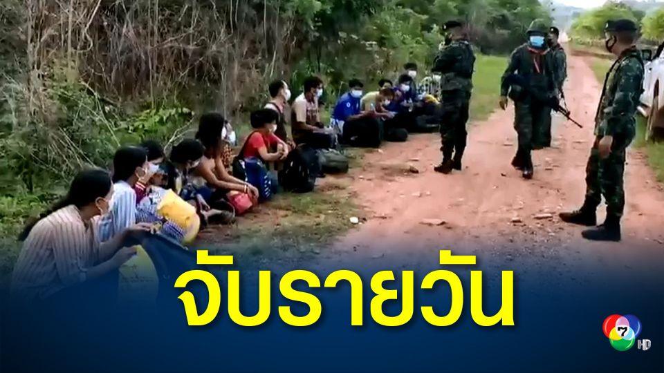 สกัดจับแรงงานเพื่อนบ้าน 15 คน ลอบเข้าชายแดนพุน้ำร้อน