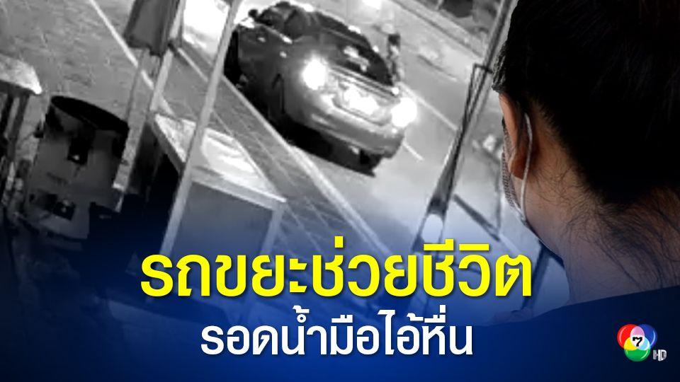 สาวถูกไอ้หื่นจี้พาเข้าโรงแรม ตัดสินใจขับรถชนรถขยะหนีรอดได้