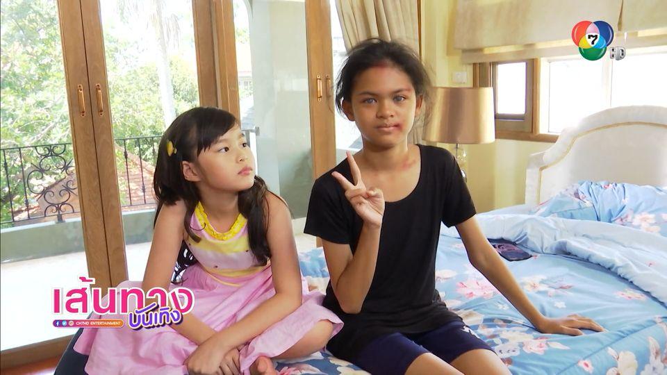 น้องณิริน นำทีมนักแสดงเด็กโชว์ฝีมือการแสดงจัดเต็ม ในละคร ตุ๊กตา