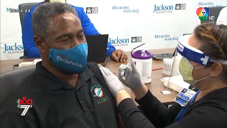 สหรัฐฯ ประชุมฉุกเฉินระงับวัคซีนโควิด-19 จอห์นสัน แอนด์ จอห์นสัน