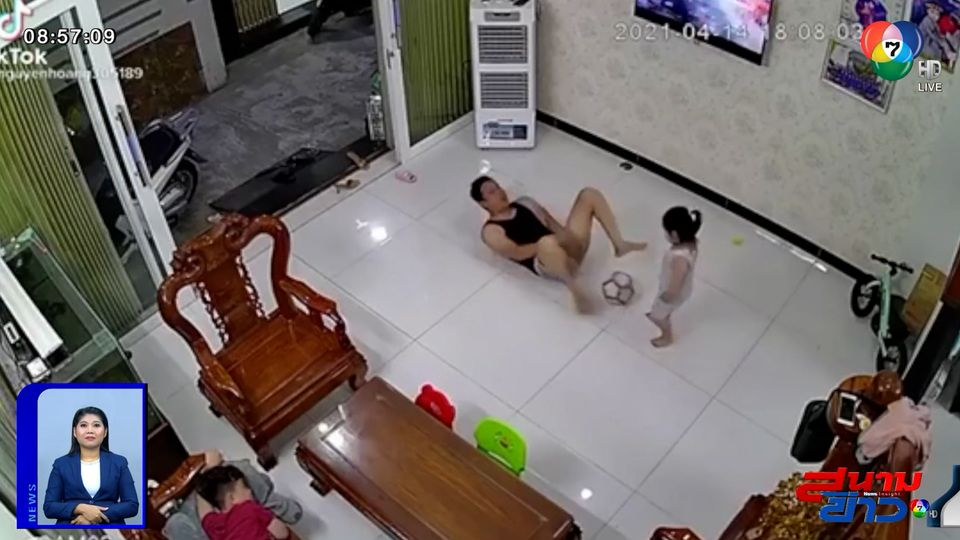 ภาพเป็นข่าว : ทั้งจุกทั้งเจ็บ! พ่อนอนเฝ้าลูกสาวเล่นบอล โดนยิงจุดโทษเข้ากลางหว่างขา