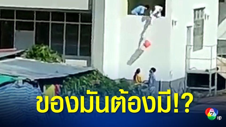 รุมตำหนิ แอบส่งของให้ผู้ป่วยโควิด ในโรงพยาบาลสนาม