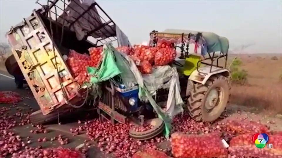 รถบรรทุกหัวหอมพุ่งชนรถโดยสารในอินเดีย บาดเจ็บ 3 คน
