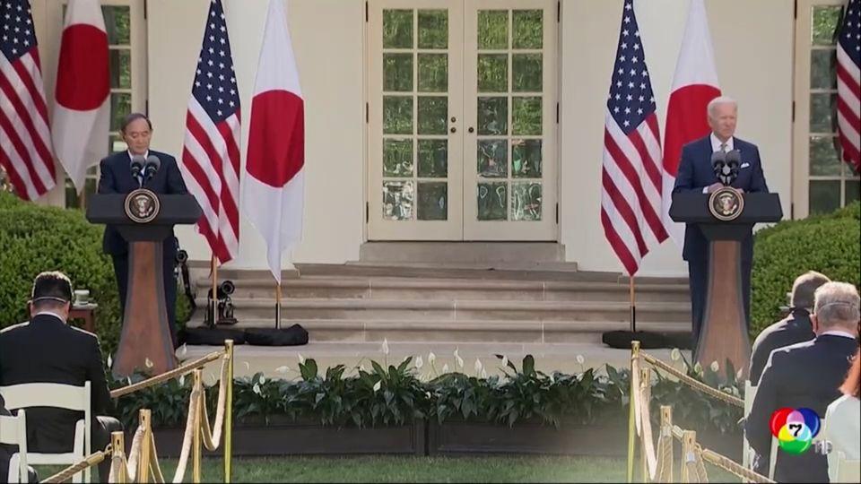 จีน ตำหนิแถลงการณ์ร่วม สหรัฐฯ-ญี่ปุ่น