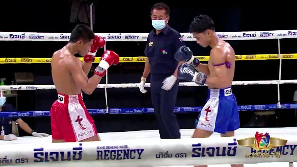 มวยเด็ด วิกหมอชิต : ผลมวยไทย 7 สี 18 เม.ย.64 พระแสงเล็ก ส.โชคมีชัย vs เพชรสังวาลย์ ส.กาแฟมวยไทย