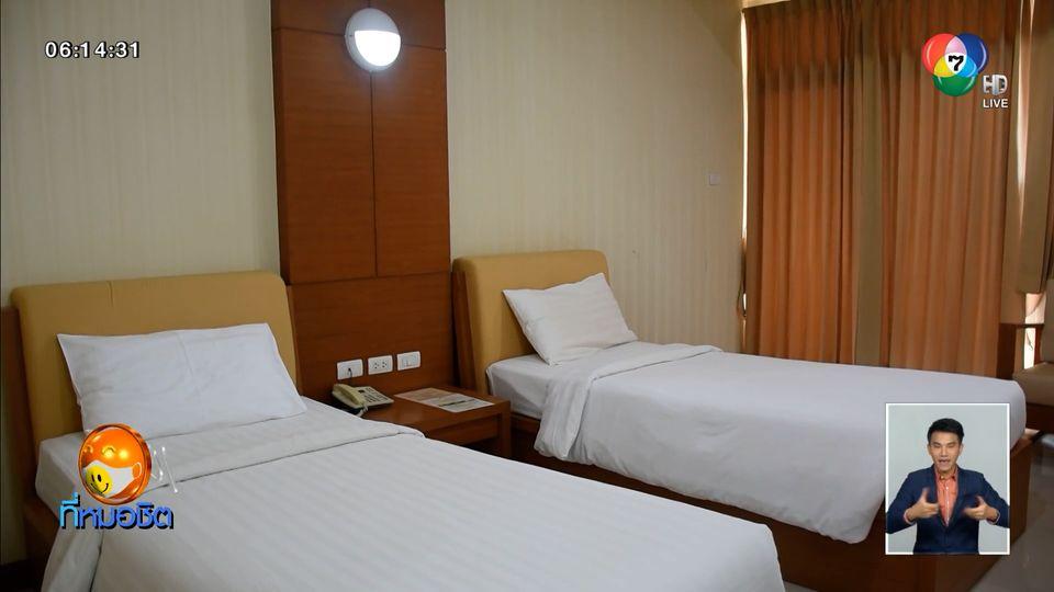 ผู้ว่าฯ ศรีสะเกษ เปิดโรงแรมเป็น รพ.สนาม 60 เตียง รองรับผู้ป่วยโควิด-19