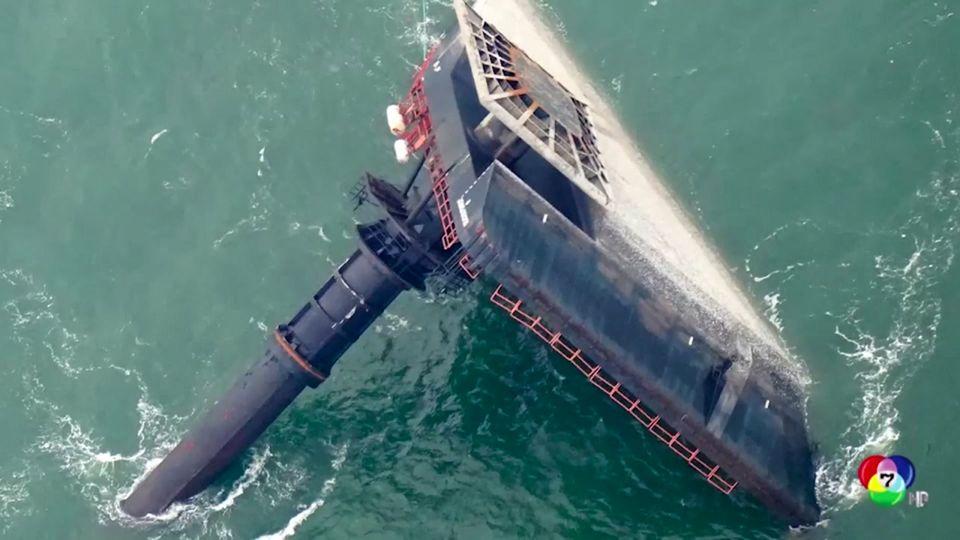 เรือซีคอร์ พาวเวอร์ ล่ม หลังถูกพายุพัดรุนแรงนอกชายฝั่งรัฐหลุยเซียนา