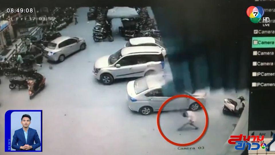 ภาพเป็นข่าว : นาทีชีวิต! ชายชาวอินเดียเกือบโดนหลังคาหล่นทับ
