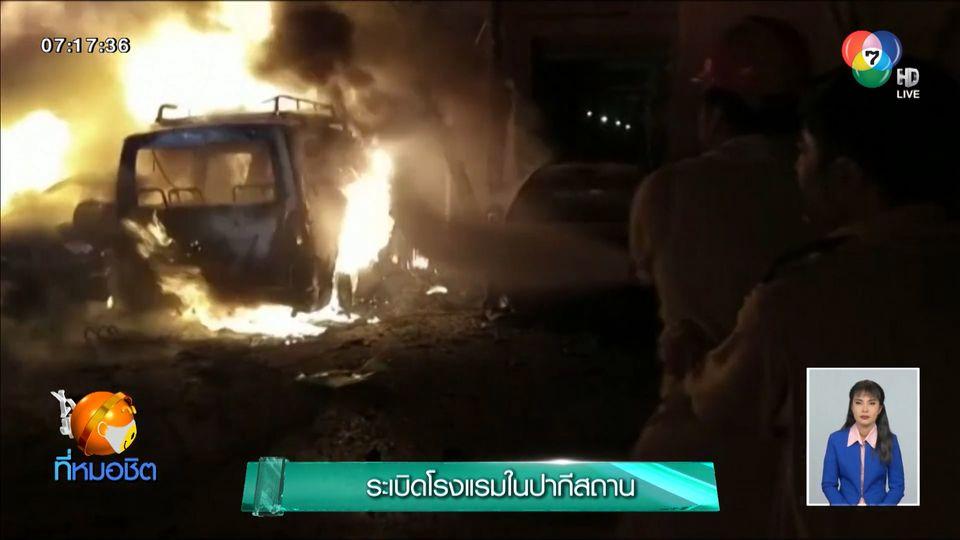 ระเบิดโรงแรมในปากีสถาน กลุ่มตาลีบันอ้างเป็นผู้อยู่เบื้องหลัง