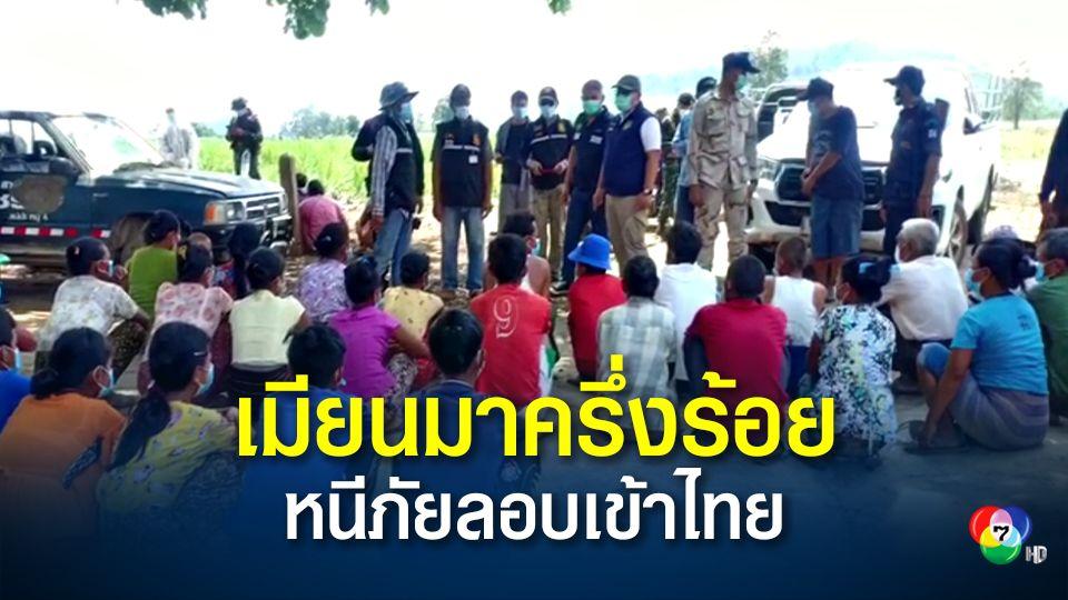 จ.ตาก จับ 49 แรงงานเมียนมาหนีตายเข้าไทย จ่อหางานทำงานในหลายจังหวัด