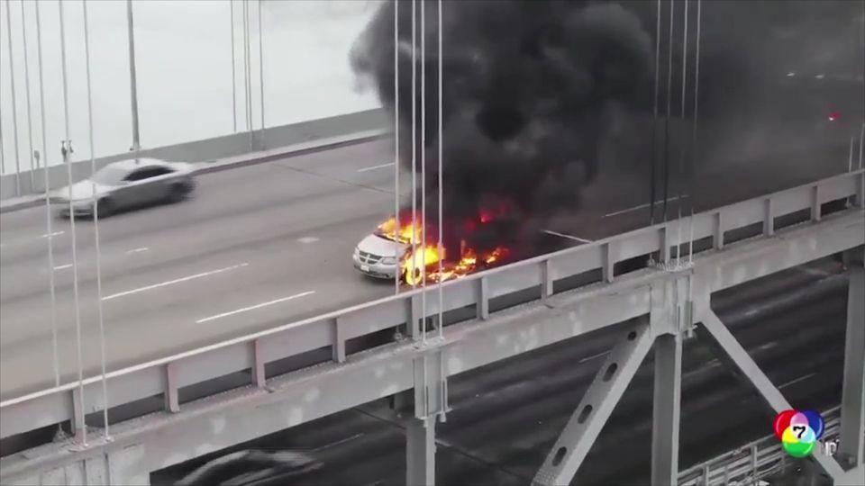 เผยภาพเพลิงลุกไหม้รถยนต์บนสะพานในสหรัฐฯ
