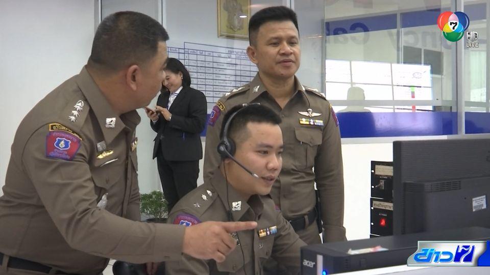 ตำรวจเน้นตักเตือนคนไม่ใส่หน้ากากอนามัย พบ ปชช.ให้ความร่วมมือดี