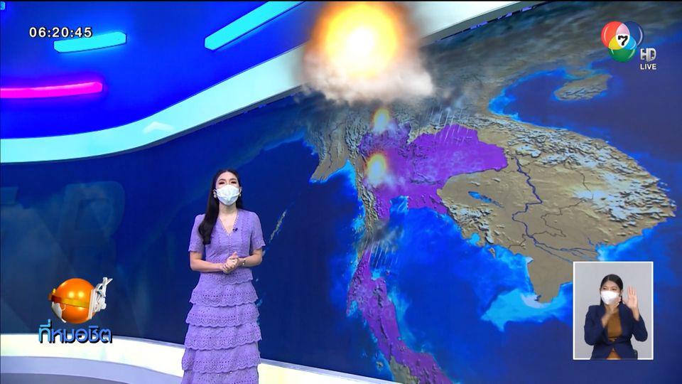 3-4 พ.ค. เตรียมตากผ้า! ทั่วไทยมีแดดเกือบทุกพื้นที่ ภาคใต้ฝนกระหน่ำ 60% ของพื้นที่