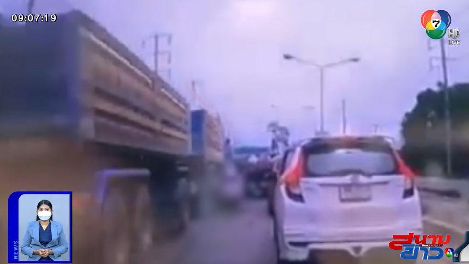 ภาพเป็นข่าว : สลด! รถจักรยานยนต์ซิ่งแซงไม่พ้น โดนทับเสียชีวิต