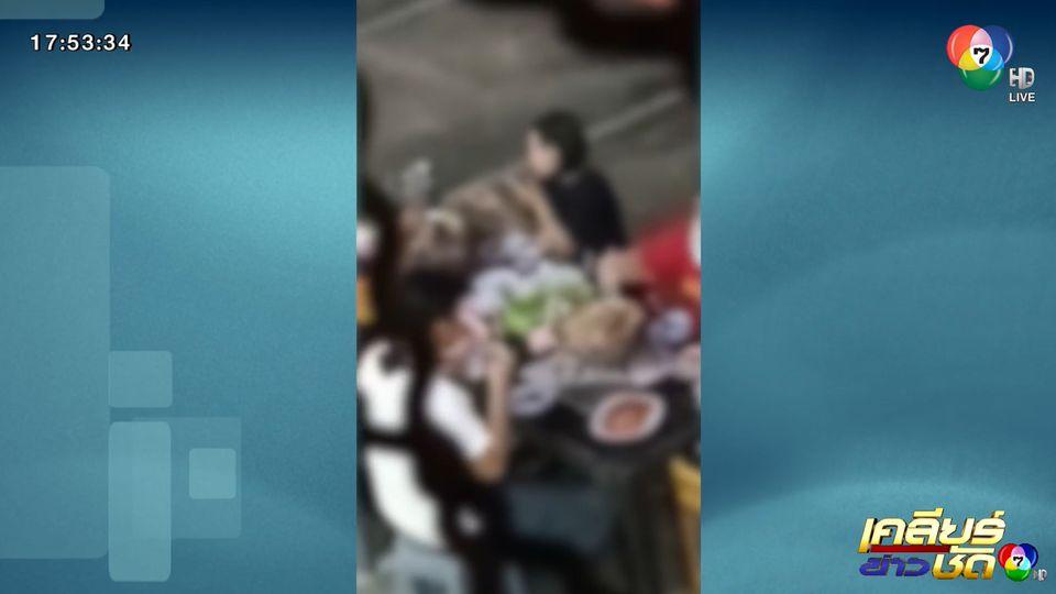 หลักฐานมัดลูกค้านั่งกินหมูกระทะที่ร้านจริง