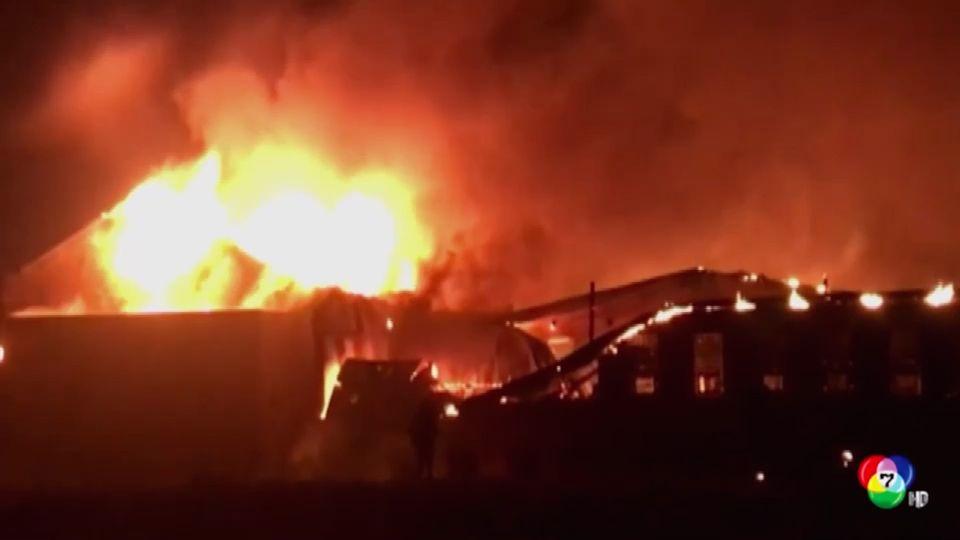 เพลิงไหม้โรงงานผลิตกระดาษ ทิ้งร้างในสหรัฐฯ