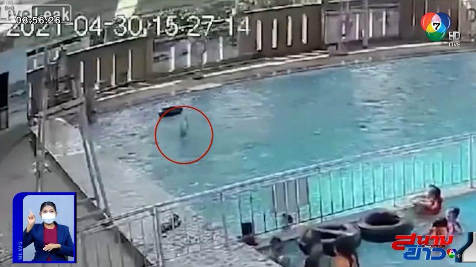ภาพเป็นข่าว : สุดสลด! ชายว่ายน้ำไม่เป็นทำห่วงยางหลุดมือ จมน้ำเสียชีวิต