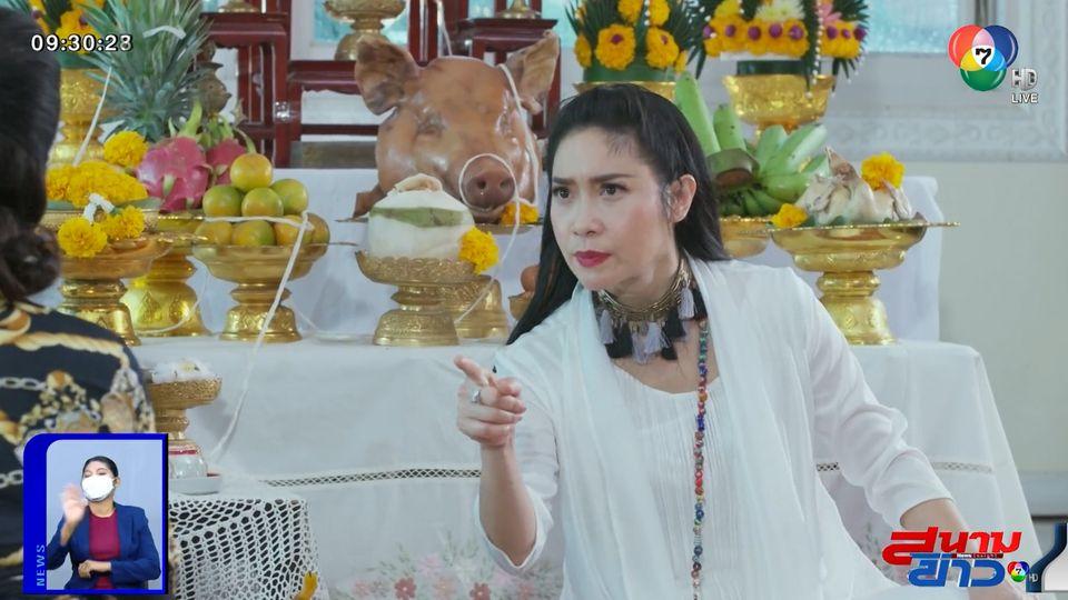 ปุ้ม เปรมสุดา รับบทเจ้าแม่ แสดงรับเชิญในละคร ตุ๊กตา : สนามข่าวบันเทิง