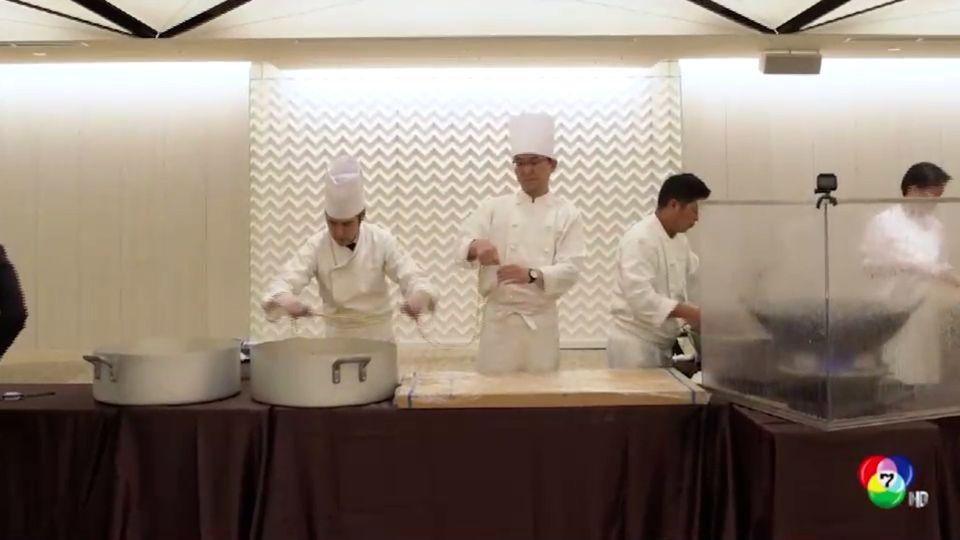 พ่อครัวญี่ปุ่นทำเส้นบะหมี่ยาวกว่า 180 เมตร ทำลายสถิติเส้นยาวที่สุดในโลก