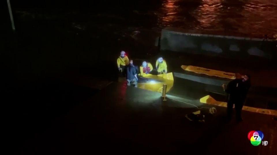 จนท.เร่งช่วยวาฬมิงค์พลัดหลงในแม่น้ำเทมส์ของอังกฤษ
