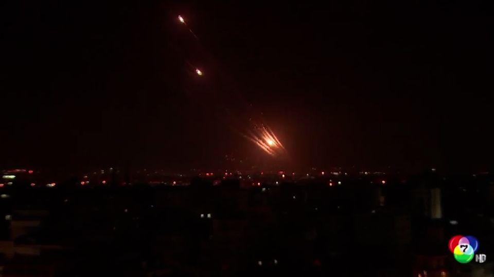 กลุ่มติดอาวุธฮามาส ยิงจรวดกว่า 150 ลูก ใส่กรุงเยรูซาเล็ม
