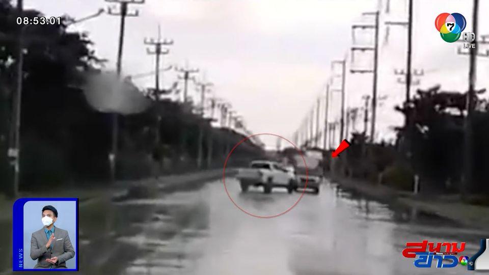 ภาพเป็นข่าว : อุทาหรณ์! ฝนตกถนนลื่น ทำรถกระบะเสียหลักชนรถที่วิ่งสวนมา