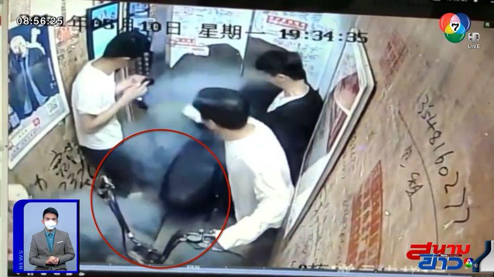ภาพเป็นข่าว : ระทึก! จักรยานไฟฟ้าระเบิดในลิฟต์ บาดเจ็บ 5 คน