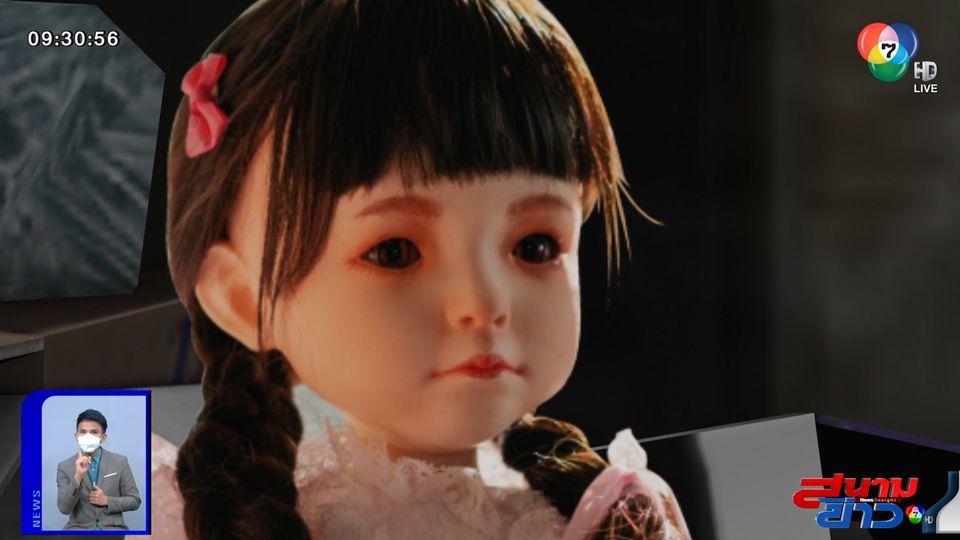 จำลองฉากโรงงานไฟไหม้ ในละคร ตุ๊กตา : สนามข่าวบันเทิง