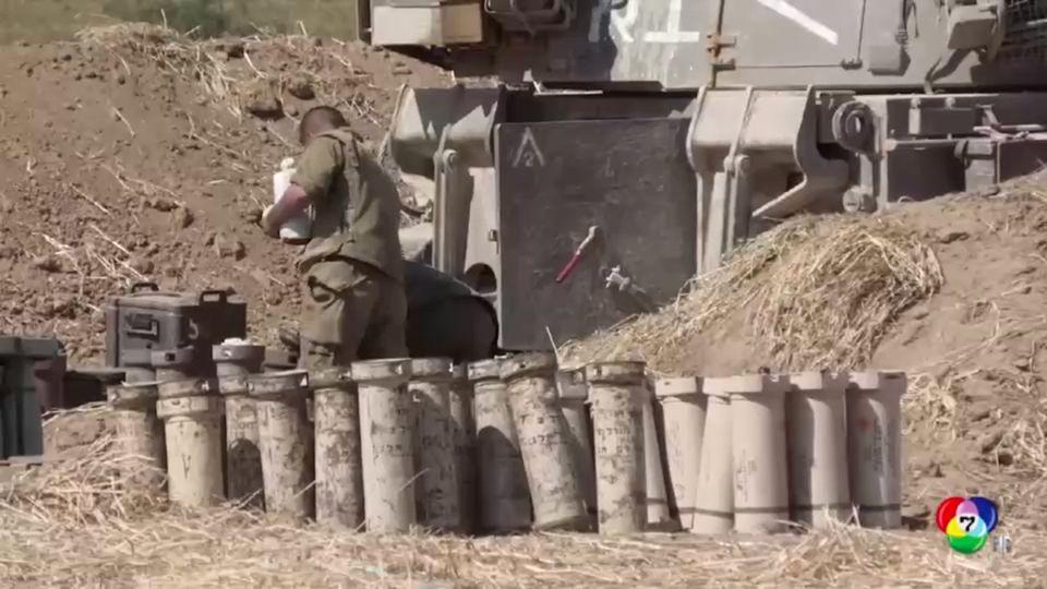 อิสราเอลเตรียมส่งทหารบุกฉนวนกาซ่า