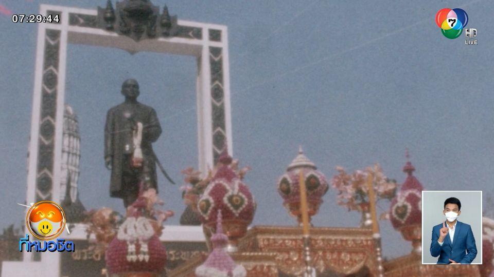 ภาพเก่าเล่าเรื่อง 7HD : อุทยานพระบรมราชานุสรณ์ พระบาทสมเด็จพระพุทธเลิศหล้านภาลัย