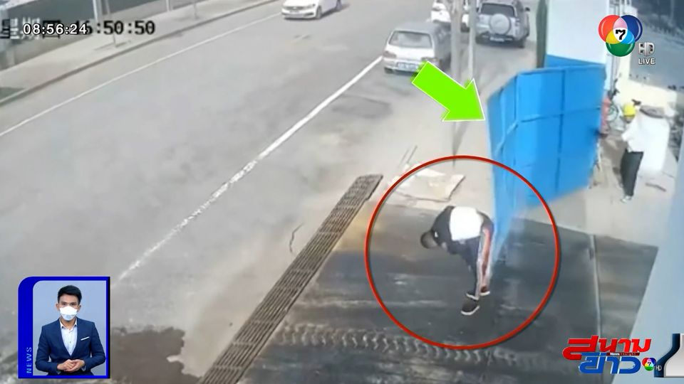 ภาพเป็นข่าว : สุดซวย! หนุ่มยืนปัดฝุ่นรองเท้าผิดที่ เจ็บตัวถึงขั้นเข้า รพ.