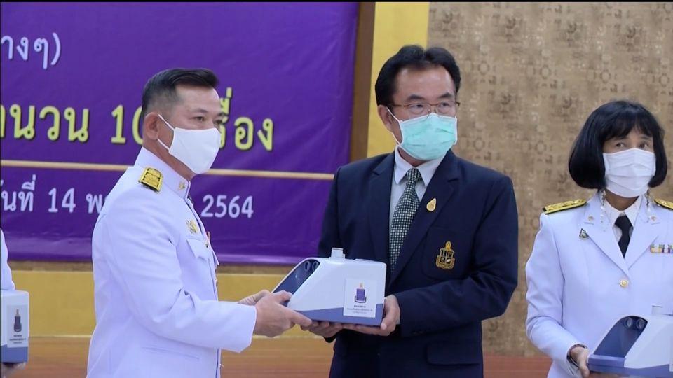 สมเด็จพระกนิษฐาธิราชเจ้า กรมสมเด็จพระเทพรัตนราชสุดาฯ สยามบรมราชกุมารี พระราชทานเครื่องออกซิเจน ไฮ โฟลว์ และอุปกรณ์ทางการแพทย์ที่จำเป็นแก่โรงพยาบาลต่าง ๆ