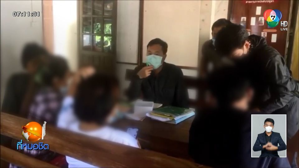 รวบแรงงานเมียนมา ใช้บัตร ปชช.คนไทยตบตาเจ้าหน้าที่