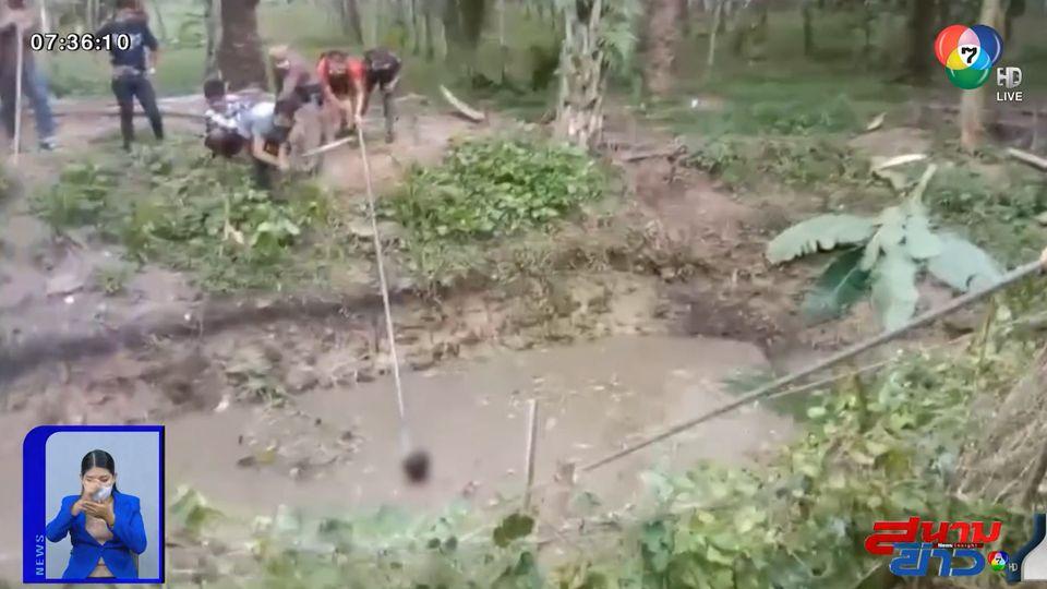 ชายคลุ้มคลั่งยาบ้า กระโดดลงสระน้ำหลบหนีตำรวจ