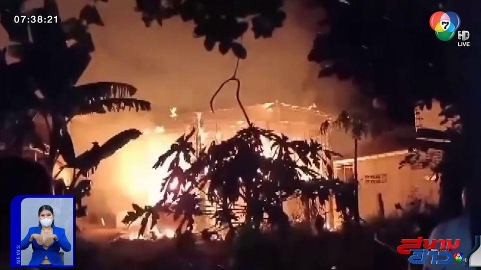 หญิงเสพยาบ้าจนหลอน จุดไฟเผาบ้านตัวเอง หวิดถูกไฟคลอก