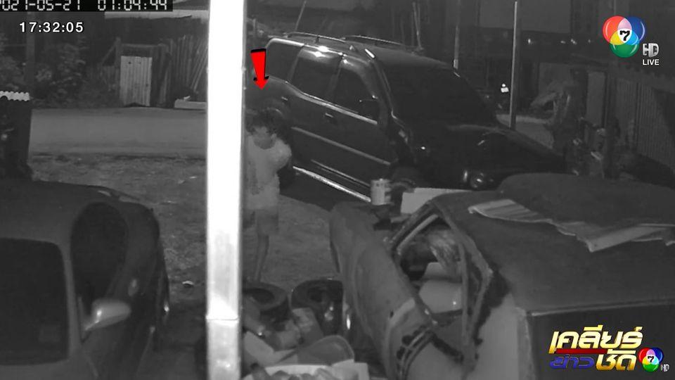 ตำรวจเต้น! ชาวบ้านร้องไม่จับโจร อ้างโควิด-19