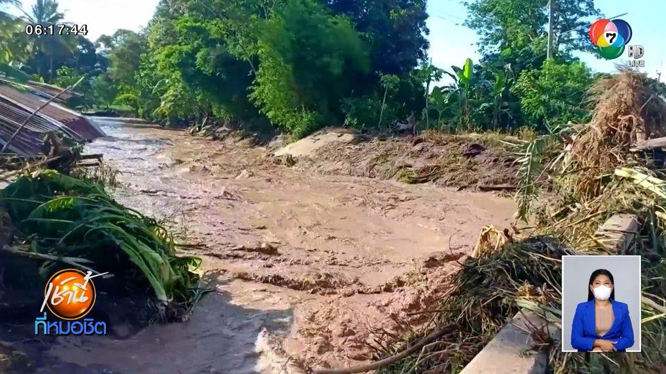 Green Report : บทเรียนน้ำป่าหลากเข้าหมู่บ้าน เสาสัญญาณไม่เตือนภัย