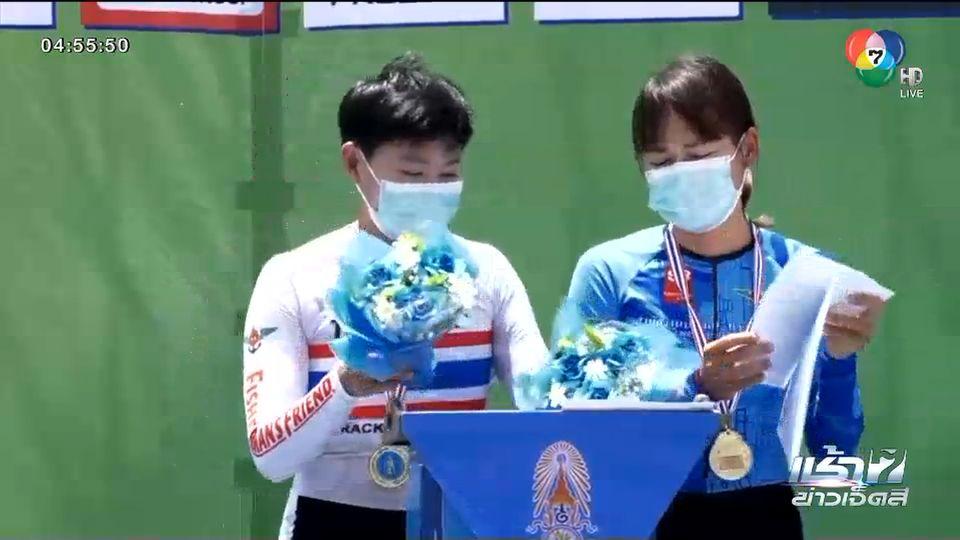 จุฑาธิป คว้า 4 เหรียญทอง 1 เหรียญเงิน จักรยานประเภทลู่ชิงแชมป์ประเทศไทย สนาม 4