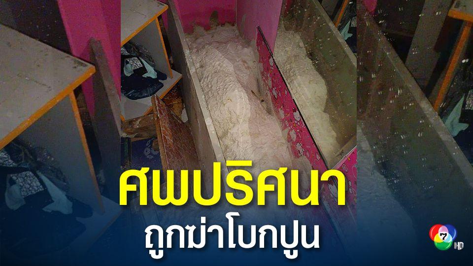 พบศพปริศนาถูกฆ่าโบกปูน ภายในบ้านพักชั้นเดียว ที่สระบุรี