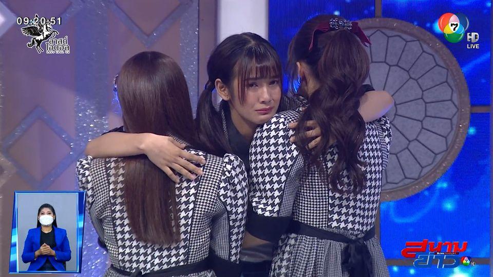 ร่วมลุ้นสาวๆผู้ท้าชิง ใครจะมาแทนที่ 6 สาวไอดอล ในรายการ Last Idol Thailand วันอาทิตยนี้ : สนามข่าวบันเทิง