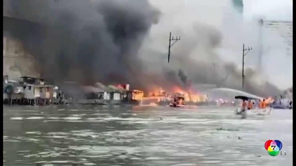 เรือบรรทุกถังน้ำมันระเบิดที่ฟิลิปปินส์ ไฟลามเข้าบ้านประชาชน