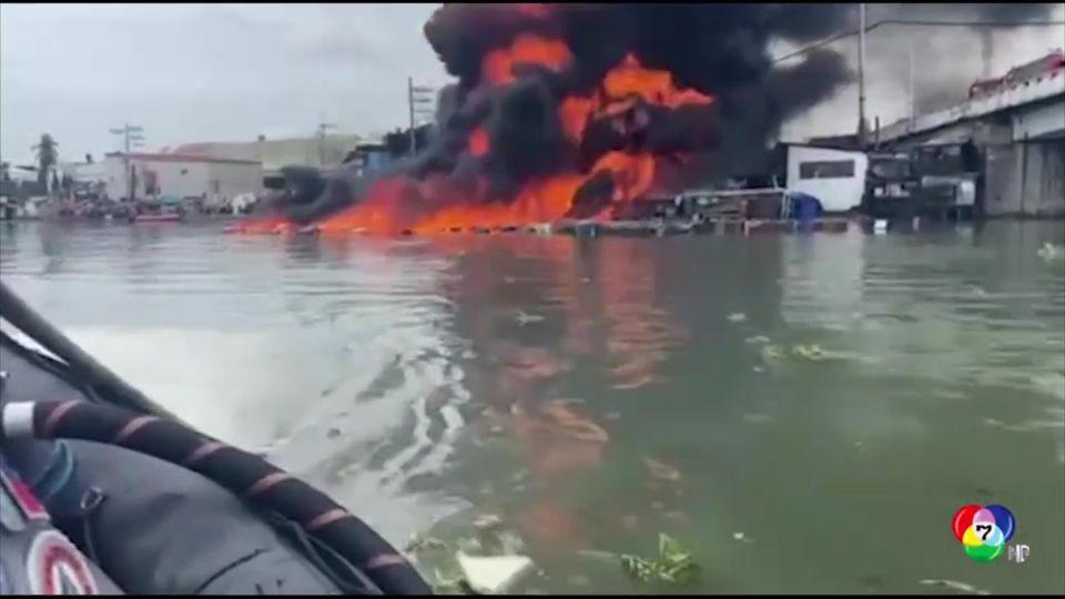 เรือขนส่งระเบิดขณะรอเติมน้ำมันที่ท่าเรือในฟิลิปปินส์