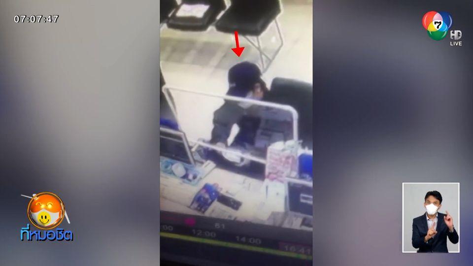 """คนร้ายบุกเดี่ยวเข้าธนาคาร ยื่นกระดาษ """"นี่คือการปล้น"""""""